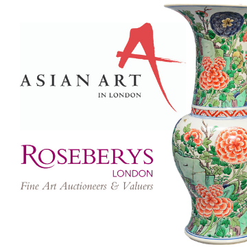Chinese art specialist comes to Lichfield