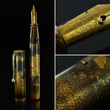 Pre-Dunhill Namiki maki-e fountain pen in Fine Arts sale
