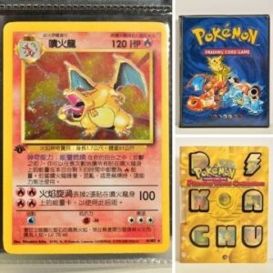 Pokémon Sale May 2021 runs until midday BST on Wednesday, May 19. A first edition Chinese Charizard and the complete Pikachu world collection.
